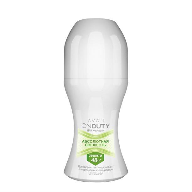 Купить Дезодорант-антиперспирант с шариковым аппликатором Абсолютная свежесть для женщин, 50 мл, Avon