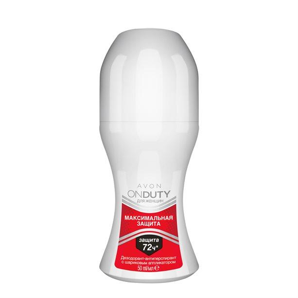 Купить Дезодорант-антиперспирант с шариковым аппликатором Максимальная защита для женщин, 50 мл, Avon