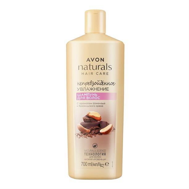 Купить Шампунь для волос с ароматом шоколада и бразильского ореха Непревзойденное увлажнение , 700 мл, Avon